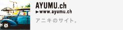 AYUMU.ch